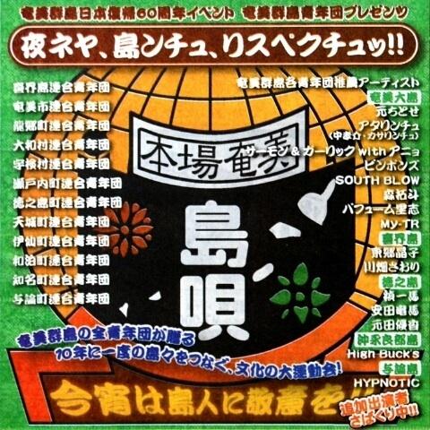 http://teikazuma.sub.jp/live/o0480048012703240555.jpg